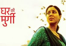Ghar Ki Murgi Movie Review (SonyLIV): Sakshi Tanwar Shines The Brightest in Ashwini Iyer Tiwarj and Nitesh Tiwari's Ode To Every Homemaker That Will Make You Thank Your Mother