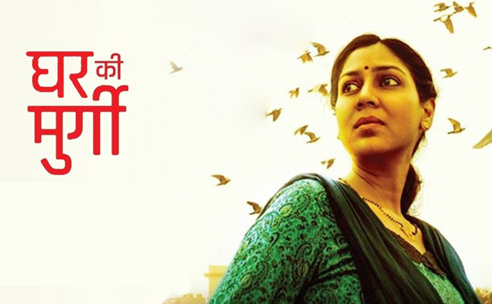 Ghar Ki Murgi Movie Review (SonyLIV): Sakshi Tanwar Shines The Brightest In Ashwini Iyer Tiwari & Nitesh Tiwari's Ode To Every Homemaker