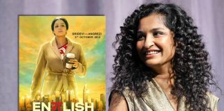 Koimoi Recommends English Vinglish: Gauri Shinde's Beautiful Film Starring Sridevi Is A Must Watch This Women's Day!