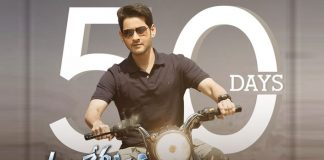 Mahesh Babu celebrates 50 Days of 'Sarileru Neekevvaru' at box office
