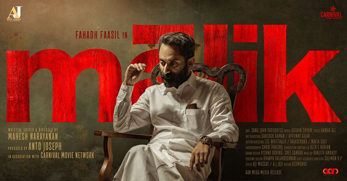 Malik Second Poster: Fahadh Faasil As Middle-Aged Politician Lost In Deep Thoughts Looks Intriguing