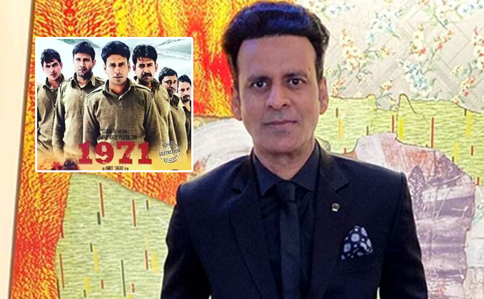 When Manoj Bajpayee Almost Lost His Life TWICE During The Shoot Of 1971