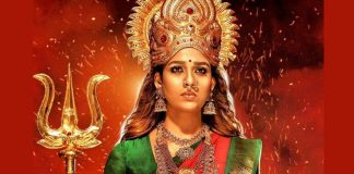 Mookuthi Amman Posters: Nayanthara Looks Divine As Goddess Amman From Her Next Devotional Venture