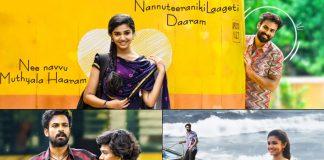 Nee Kannu Neeli Samudram From Uppena: Vaisshnav Tej & Krithi Shetty's Romance With Qawwali Touch Will Make You Fall In Love
