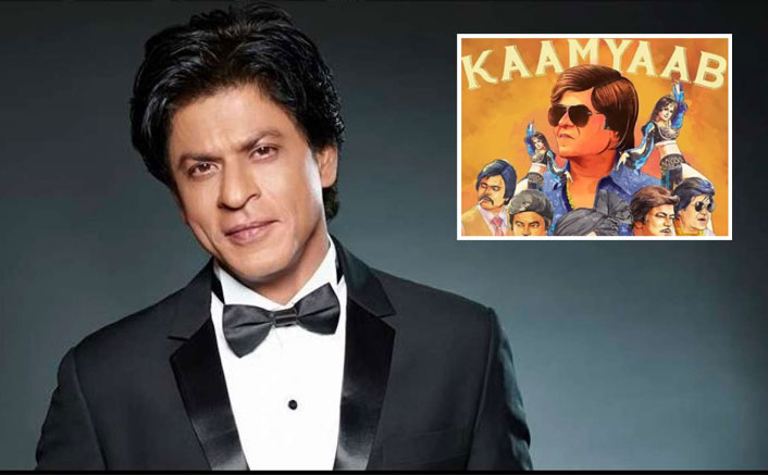 Shah Rukh Khan: 'Kaamyaab', a small film with a big heart