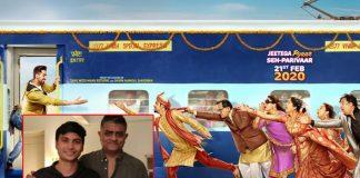 'Shubh Mangal Zyada Saavdhan' debutant Neeraj Singh garners praise