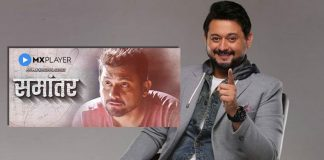 Swwapnil Joshi excited about his digital debut show 'Samantar'