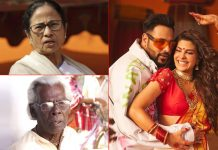WHAT! Badshah-Jacqueline Fernandez's Genda Phool Is Copied From Bengali Folk Song; CM Mamata Banerjee To Take Action?