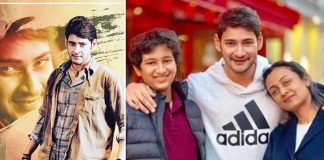 #14yearsOfSouthIndiaIHPokiri: Mahesh Babu's Wife Namrata Shirodkar Reminscies Being Pregnant During The Film's Release On Occasion Of Its 14th Anniversary