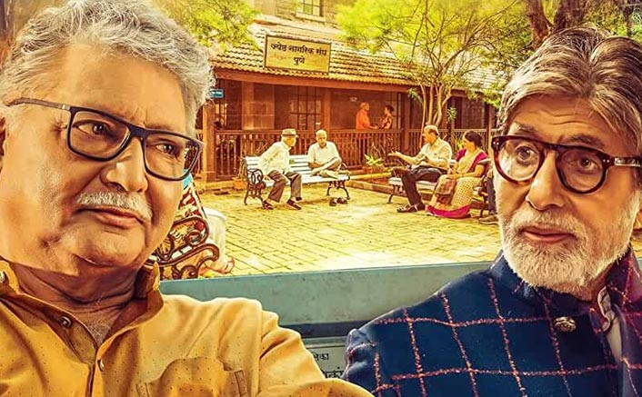 Amitabh Bachchan's Marathi Film AB Aani CD To Have Its Digital Release On May 1, Deets Inside