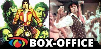 From Amitabh Bachchan's Muqaddar Ka Sikandar To Don - Top Bollywood Grossers Of 1978
