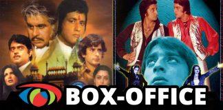 From Dilip Kumar & Manoj Kumar's Kranti To Sanjay Dutt's Rocky - Top Bollywood Grossers Of 1981