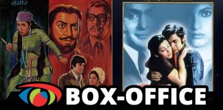 From Rishi Kapoor & Dimple Kapadia's Bobby To Amitabh Bachchan's Zanjeer - Top Bollywood Box Office Grossers Of 1973