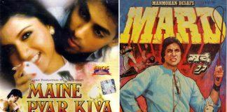 From Salman Khan & Bhagyashree's Maine Pyar Kiya To Amitabh Bachchan's Mard - Top Bollywood Box Office Grossers Of 1980-89 Decade