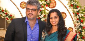 Happy Wedding Anniversary Ajith & Shalini! Fans Trend #HappyWeddingDayAJITHSHALINI On Kollywood Star Couple's 20th Anniversary, SEE PICS