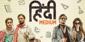 Hindi Medium Box Office: Here's The Daily Breakdown Of Irrfan Khan's Comedy Drama