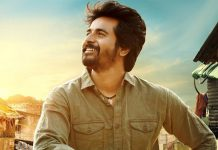 Kollywood Actor Sivakarthikeyan Donates 25 Lakhs To Tamil Nadu Chief Minister's Public Relief Fund Amid Global Crisis