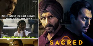 Lockdown MEMES Ft. Sacred Games' Gaitonde, Bunty & Others Is The Rescue You Need!