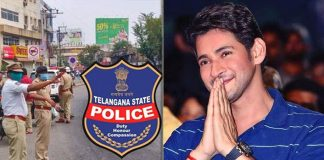 Mahesh Babu Expresses His Gratitude Towards Telanga Police Force For Their Relentless Hardwork Amid Global Crisis