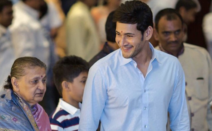 Mahesh Babu Wishes Mom Indira Devi A Happy Birthday With An Adorable Picture
