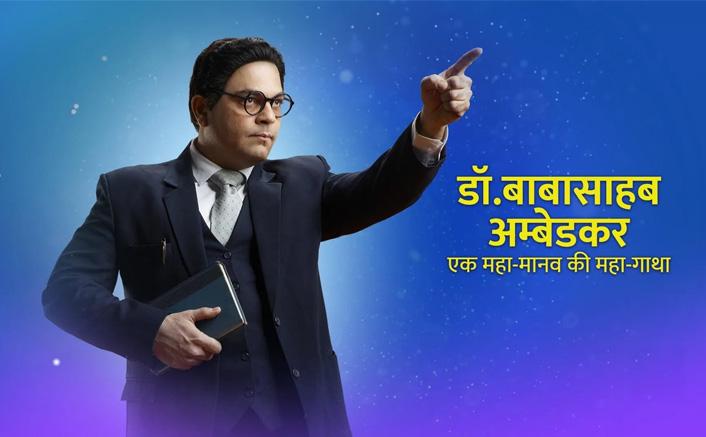 Marathi Serial 'Dr Babasaheb Ambedkar: Ek Maha Manav Ki Maha Gatha' To Release In Hindi On His Birth Anniversary