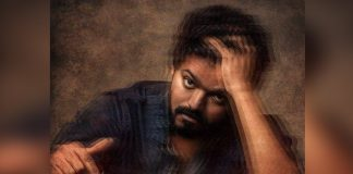 Master: Thalapathy Vijay To Have Double Role In The Action-Thriller?