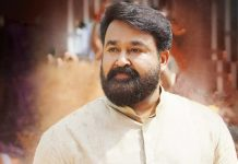 Mohanlal Contributes 50 Lakhs To Kerala CM's Distress Relief Fund Amid Corona Crisis