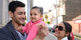 Namrata Shirodkar Shares A Cute Throwback Picture With Mahesh Babu & Sitara Amid Lockdown