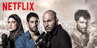 Netflix Set To Launch Season 3 Of Fauda This Week
