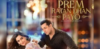 Prem Ratan Dhan Payo Box Office: Here's The Daily Breakdown Of Salman Khan's Diwali 2015 Family Drama