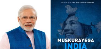 Prime Minister Narendra Modi Is All Praise For Bollywood's Hope Anthem Muskurayega India