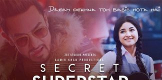Secret Superstar Box Office: Here's The Daily Breakdown Of Aamir Khan-Zaira Wasim's 2017 Success