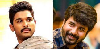 Sivakarthikeyan To Reprise Allu Arjun's Role In Tamil Remake Of Ala Vaikunthapurramloo?