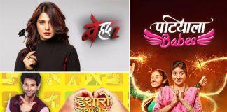 Sony TV To Axe Down Beyhadh 2, Patiala Babes And Ishaaron Ishaaron Mein Post Lockdown
