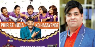 The Kapil Sharma Show To Now Be Shot At Home? Kiku Sharda Reveals The Truth