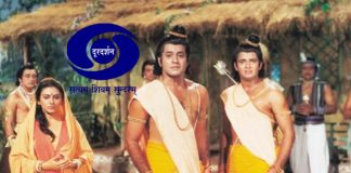 UNBELIEVABLE! Doordarshan Witnessed A Jump Of 40000% In Viewership Due Ramayan & Other Shows