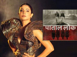 Anushka Sharma CONFIRMS Paatal Lok Season 2 But OnThis Condition!