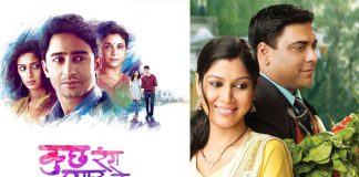 Bade Achhe Lagte Hain & Kuch Rang Pyaar Ke Aise Bhi To Return & Here's All You Need To Know