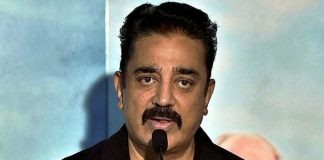 Carnatic Musicians Sign Petition Asking Kamal Haasan's Apology For His Controversial Statement On Saint Thyagaraja