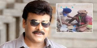 Chiranjeevi Expresses His Heartfelt Gratitude To Odisha Woman Cop For Offering Her Food To An Elderly Woman Amid Global Pandemic, WATCH