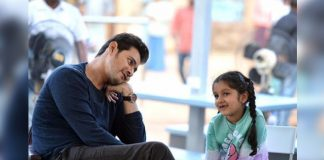 Cuteness Alert! This Video Of Mahesh Babu's Daughter Sitara Singing A Song Will Make Your Day
