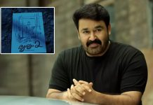 Drishyam 2: Mohanlal On His Birthday Treats His Fans With An Intriguing Title Motion Poster Of The Film, WATCH