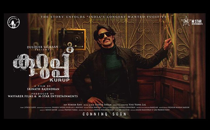 Eid 2020: Dulquer Salmaan On The Auspicious Occasion Of Eid-Ul-Fitr Shares An Intriguing Poster From Kurup