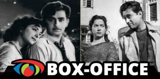 From Dev Anand's CID To Raj Kapoor's Chori Chori - Top Bollywood Box Office Grossers Of 1956