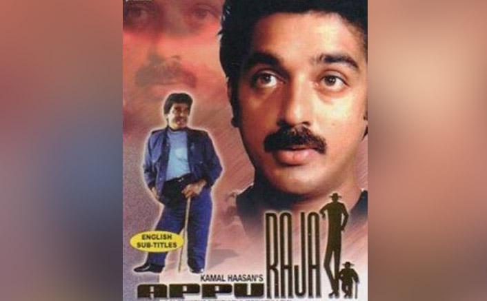 Appu Raja - Kamal Haasan