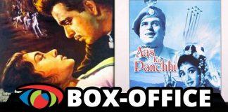 From Dilip Kumar's Ganga Jamuna To Rajendra Kumar's Aas Ka Panchi - Top Bollywood Box Office Grossers Of 1961