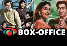 From Raj Kapoor's Anari To Dilip Kumar's Paigham - Top Bollywood Box Office Grossers Of 1959