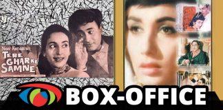 From Rajendra Kumar & Ashok Kumar's Mere Mehboob To Dev Anand's Tere Ghar Ke Saamne - Top Bollywood Box Office Grossers Of 1963