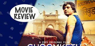 Ghoomketu Movie Review