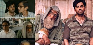 Gulabo Sitabo Trailer Review: Shoojit Sircar Cracks A Jackpot By Pitching Amitabh Bachchan & Ayushmann Khurrana Opposite Each Other In This Upcoming Comedy